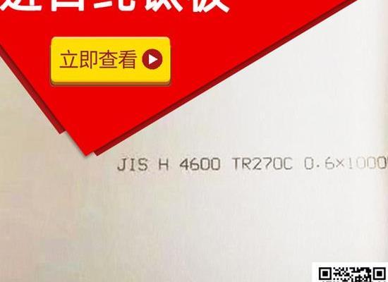 钛合金TA10、高耐腐蚀Gr.12现货-阿斯米合金