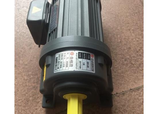 低噪音齿轮减速机GH50-200-1/70-200S