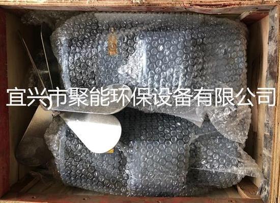 加藥攪拌機多功能加藥攪拌裝置凌藍環保 價格_廠家