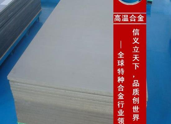 广州  NS112镍铁合金棒 高强度