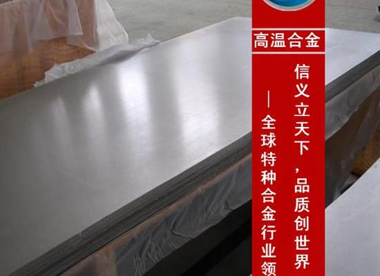 四平 NS111高镍高钼耐腐蚀合金