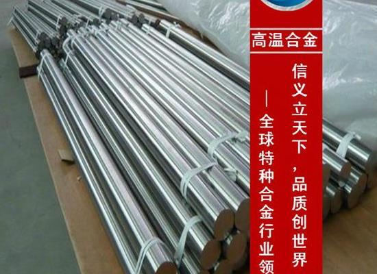 南昌  NS141耐蚀冷轧薄板,板材现货