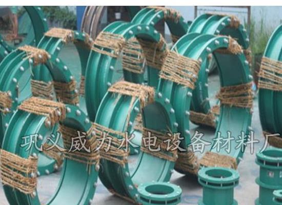 鞏義威力——柔性防水套管