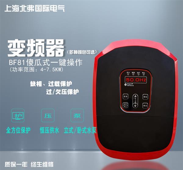 BF81恒壓供水背負式自動化一鍵操作型變頻器
