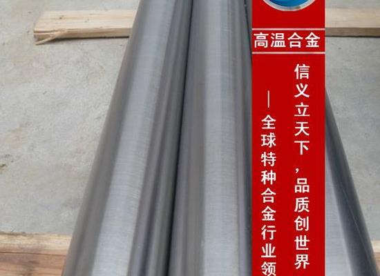 扬州  NS312固溶强化型变形高温合金