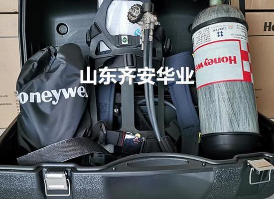 霍尼韦尔SCBA805 Luxfer气瓶正压式消防空气呼吸器