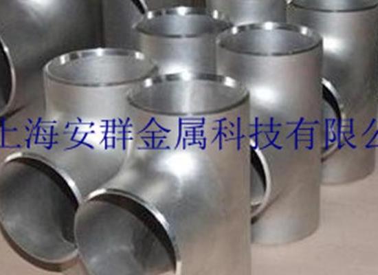 镍基合金Hastelloy G-30/N06030板材带材