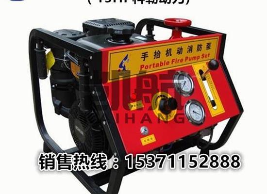 15HP科勒动力机动手抬泵BJ10 提供消防检测