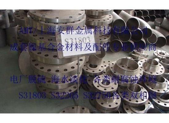 Inconel601/N06601板材带材圆钢无缝管丝材锻件