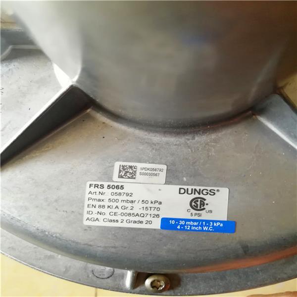 销售德国冬斯FRS5065/FRS5080燃气减压阀