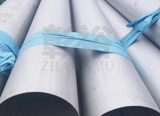 50.8*2mm 316L不銹鋼管 316不銹鋼管201