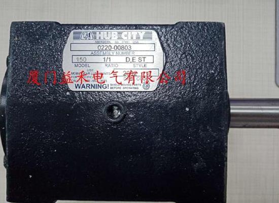 HUB CITY齿轮箱批发0220-00803