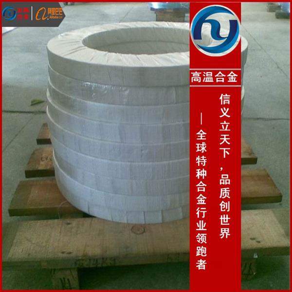 NS341無縫管NS341材質能否耐海水
