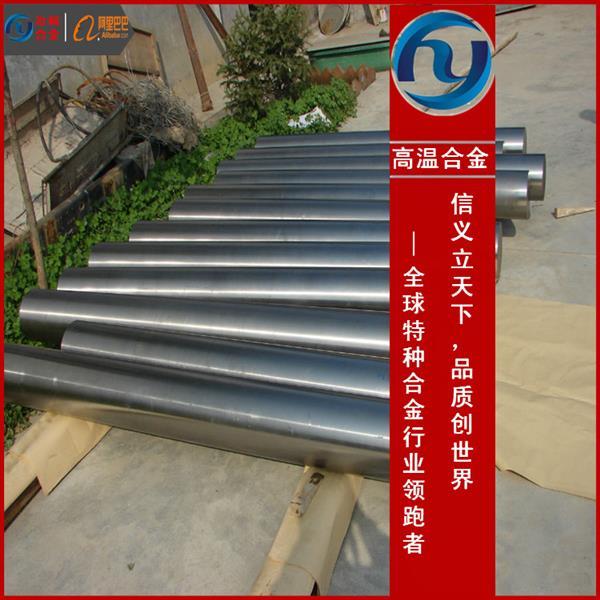 NS335板材鋼棒NS335 物理性能