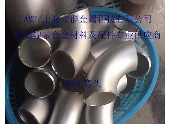 镍基合金Incoloy925/N08925板材带材圆钢无缝管