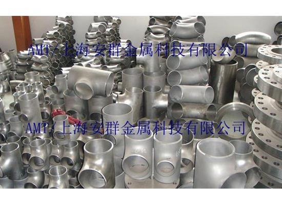 鎳基合金S21800/Nitronic 60板材帶材圓鋼無縫