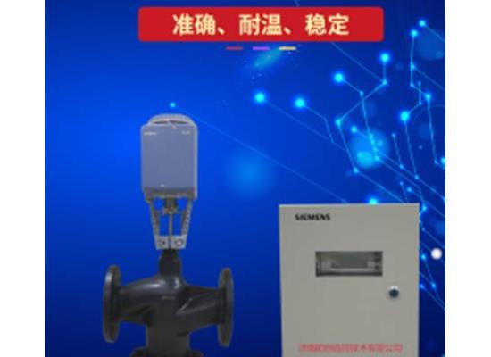 西门子温控阀-电动调节阀-山东-初创自控-厂家直供-批发价格