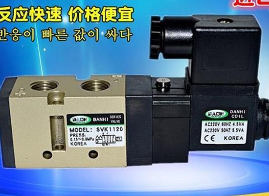 韓國DANHI丹海SVK1120電磁閥二位五通氣動氣缸換向閥