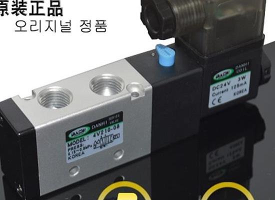 韓國DANHI丹海AIRTAC4V210-08電磁閥