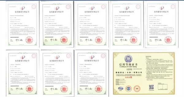 德能泵業承接城市泵站建設_天津水泵廠家120455482