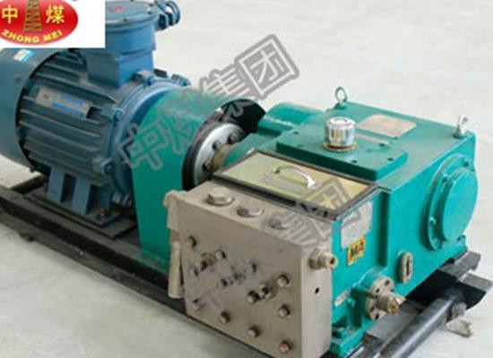 乳化液泵 礦用乳化液泵 廠家直銷乳化液泵站