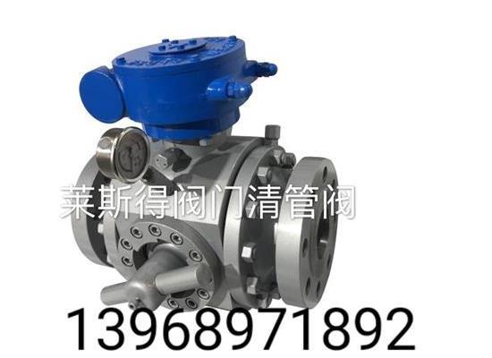 高壓清管閥GQ347F-100