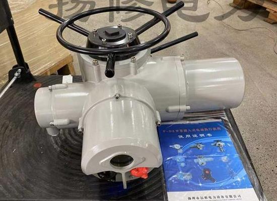 智能阀门电装YZ10(铝壳体)多种控制方式可定制