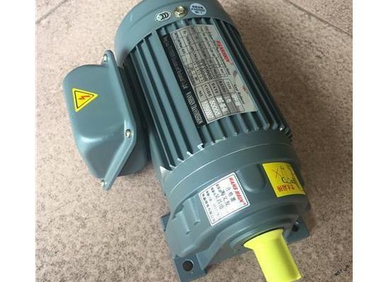 万鑫工厂现货GH32-1500-60S卧式齿轮减速电机