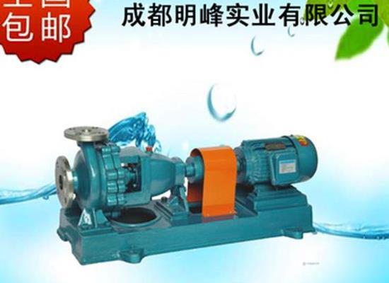 供应IH卧式耐腐蚀化工离心泵 明川304耐酸碱化工泵 不锈钢
