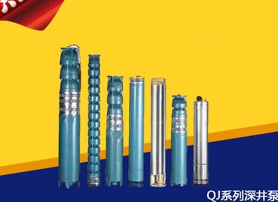高壓深井泵QJ型潛水井用泵