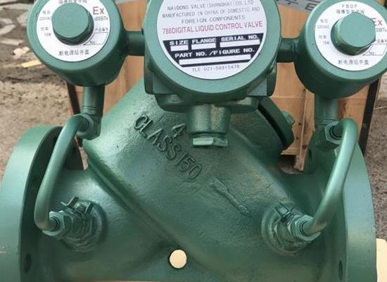 定量装车系统活塞式电液阀