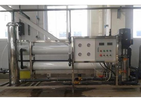 反渗透工业纯净水处理设备提纯净化技术