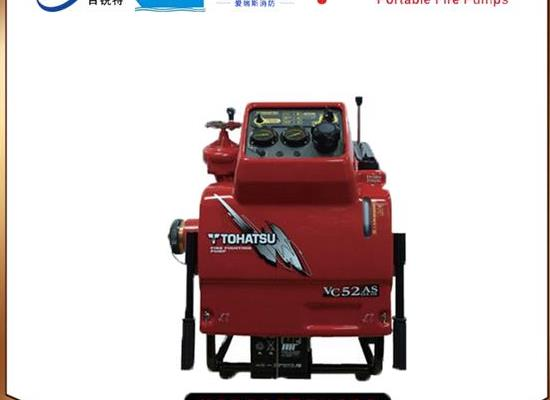 JBQ 6.5/20.5-VC52AS手抬机动消防泵日本东发