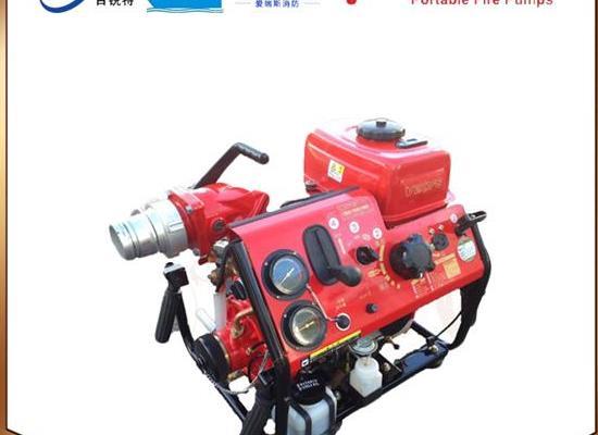 JBQ 5/9.5-V20FS日本东发手抬机动消防泵