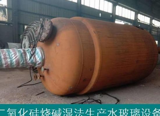 石英砂烧碱湿法生产水玻璃设备