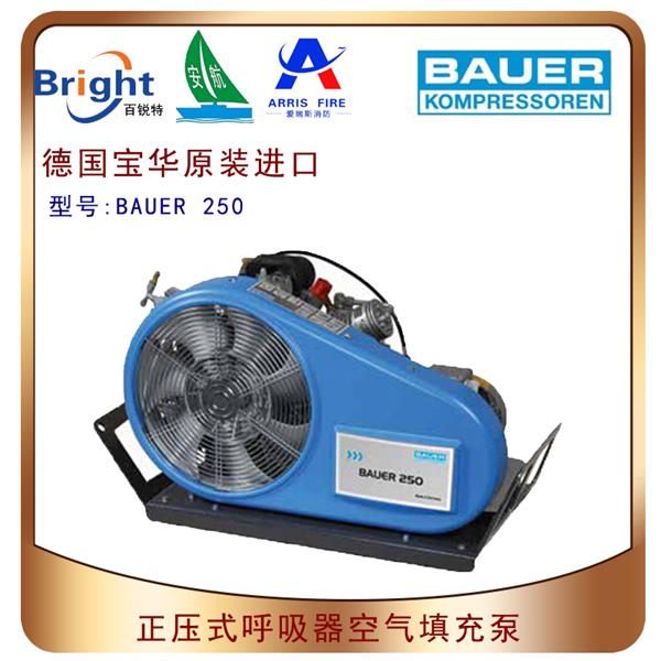 BAUER200-TE德国宝华正压式呼吸器空气充气泵