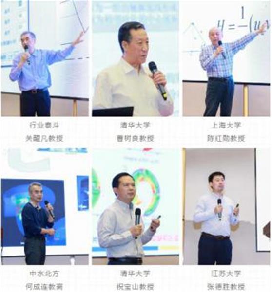 教授、专家齐聚凯泉,第二届叶片泵性能提升水力研究技术论坛圆满举办