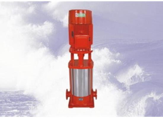 XBD立式多级消防泵(XBD)