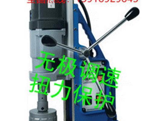 可钻孔,可攻丝的多功能进口磁力钻FE100RL