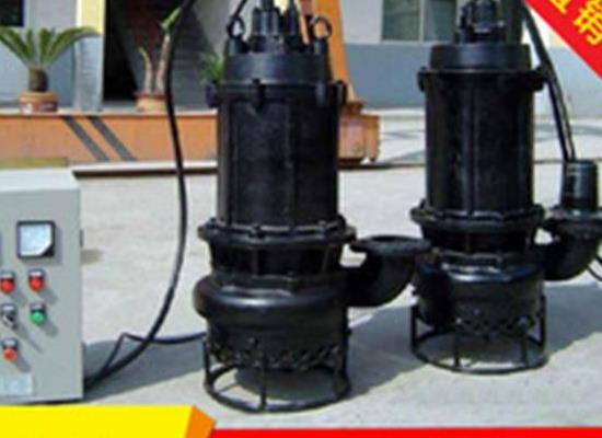 WQ(QW)系列潜污泵 潜水泵 大流量污水污物潜水泵