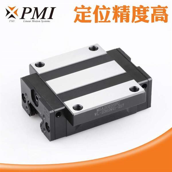 PMI滑块|上海银泰导轨MSA15S-N|AMT滑块