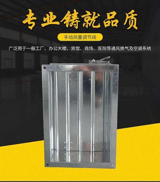 河南高格中央空调镀锌钢板无缝焊接一体成型风量调节阀
