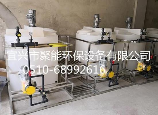 PE加药箱全自动加药装置PAM投药箱PAC工业污水药剂搅拌器