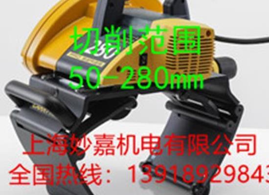 精密切割,可调转速,便携式电动切管机280Pro