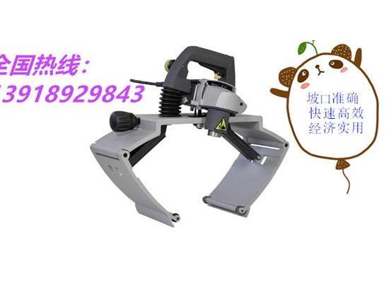可调转速,坡口角度的管子专用坡口机PB360E
