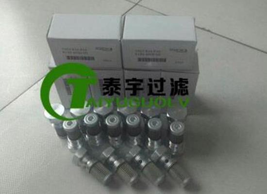 HAWE40523伊顿液压站滤芯