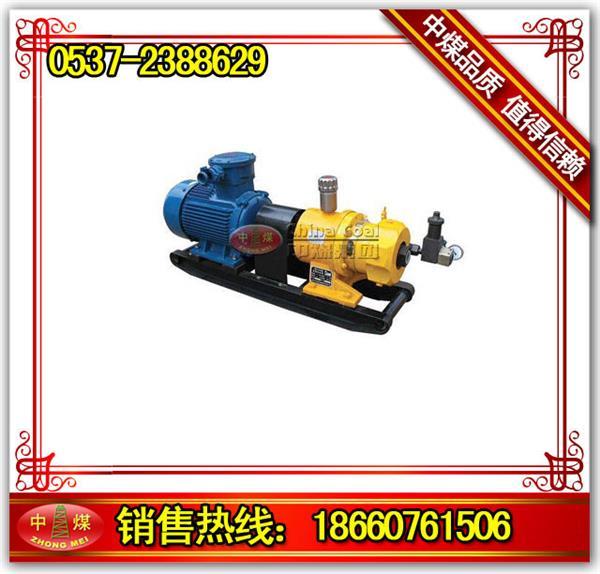 ZBL漏斗下料注浆泵, 漏斗注浆泵,注浆泵,漏斗下料泵