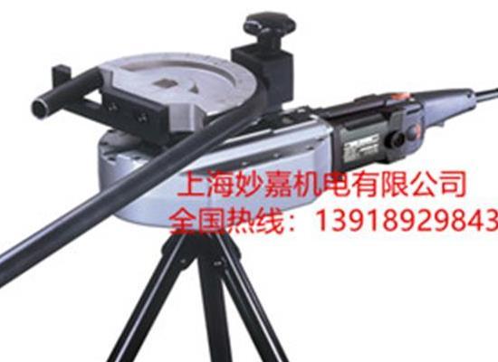 精准折弯,数显显示,高效率,易操作的电动弯管机