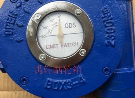 QDX3-3手动涡轮执行器 蝶阀蜗轮减速机