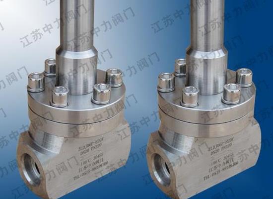低温长轴截止阀供应商 低温长轴截止阀型号